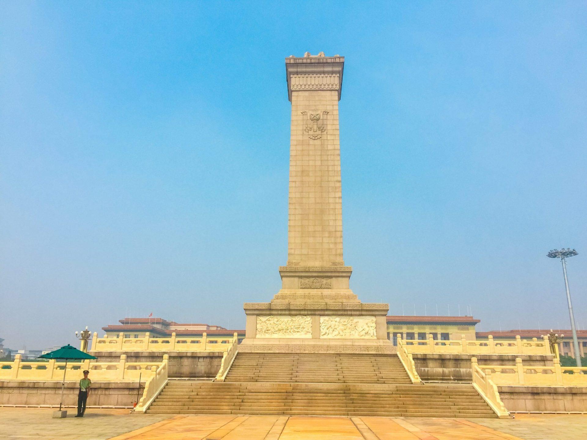 monumento a los heroes del pueblo - itinerario pekin