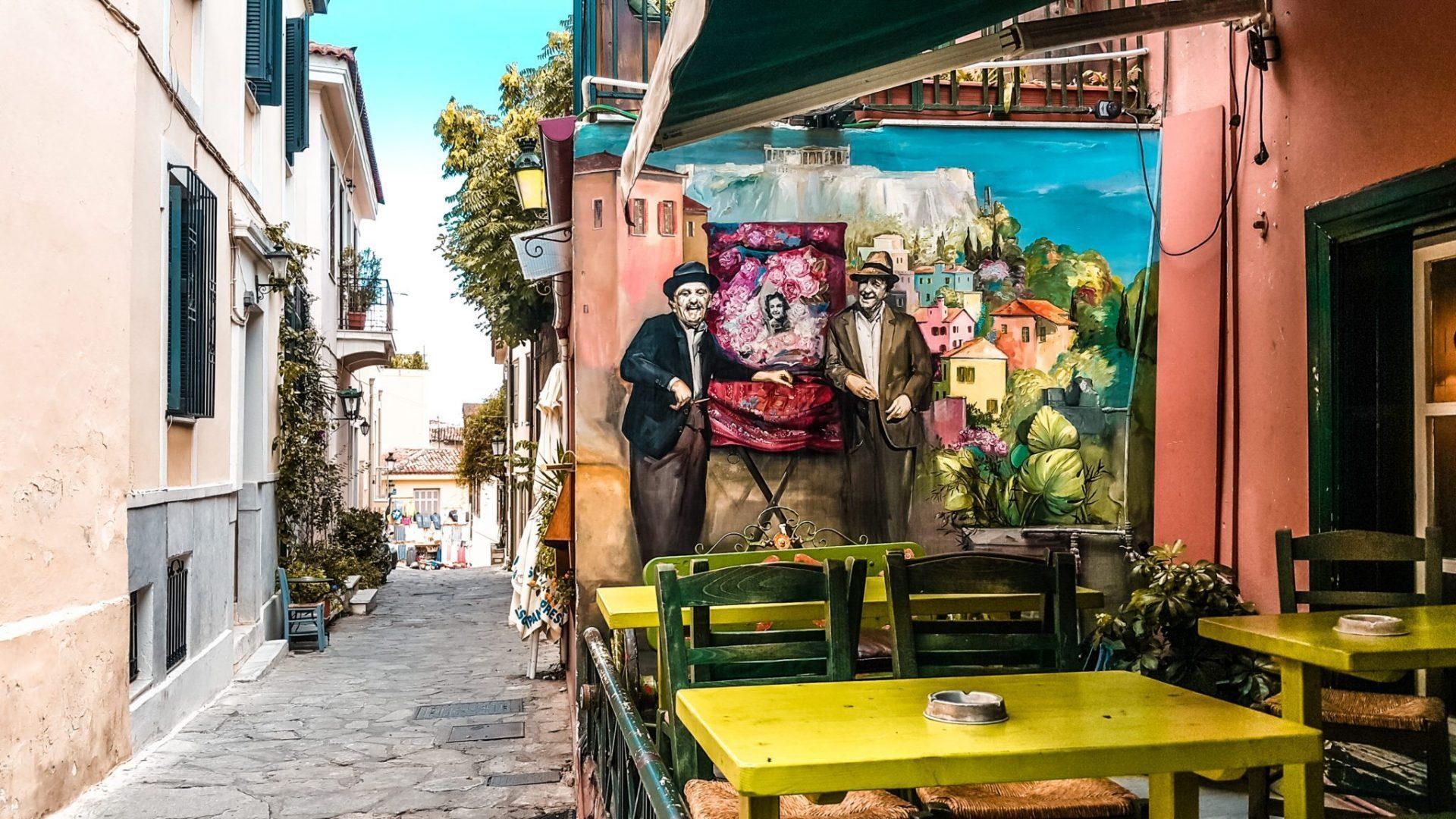 Callejuelas Atenas