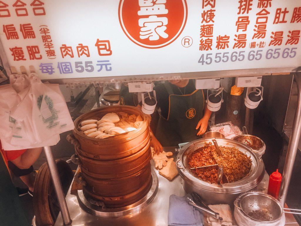 puesto callejero de guabao - Visitar Taipei