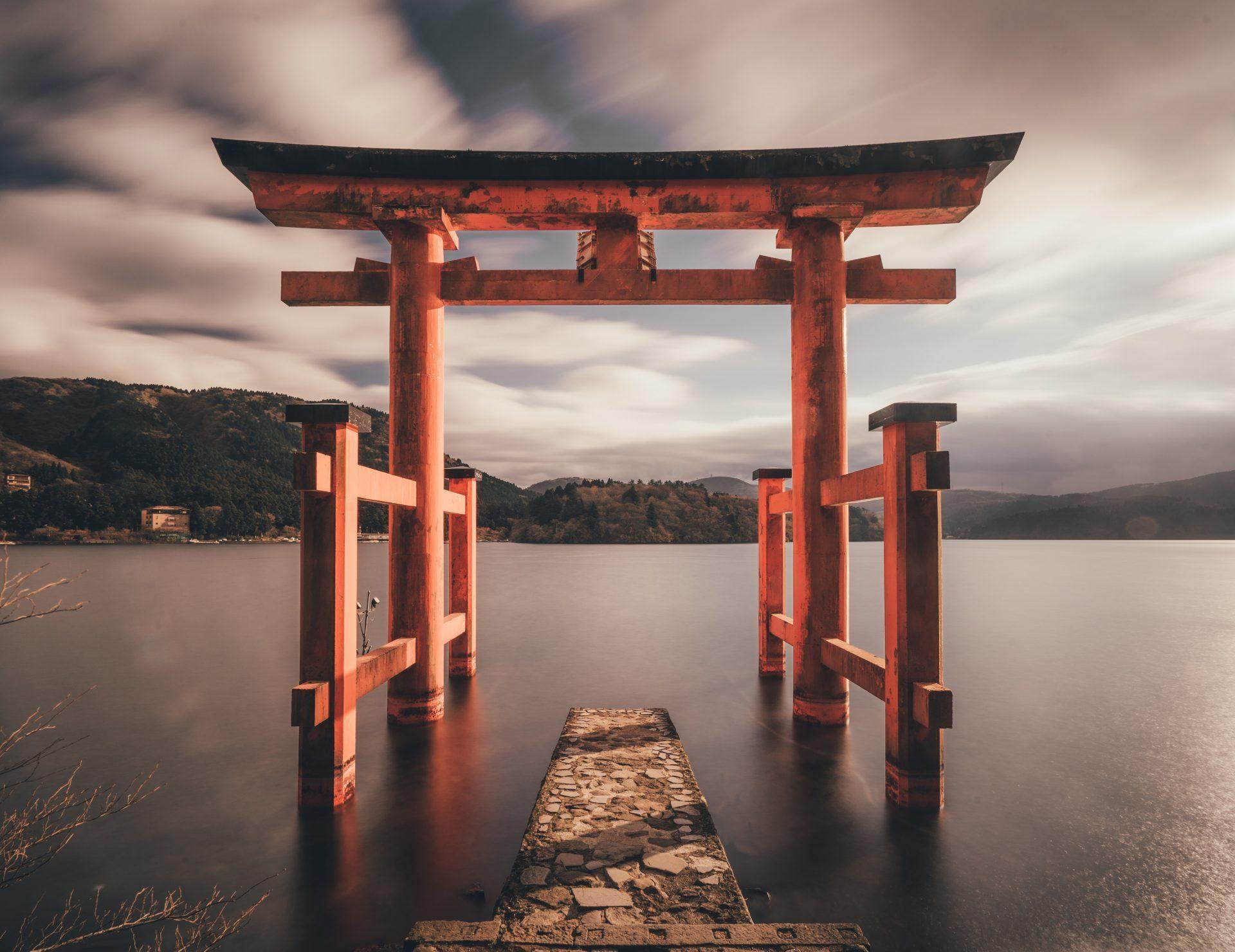 Islas Setouchi, Japon